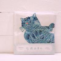 KataKata 七衣ふきん
