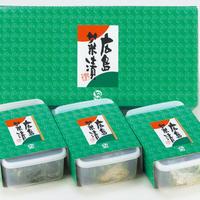 広島菜漬小分けセット 3点詰【ギフト】