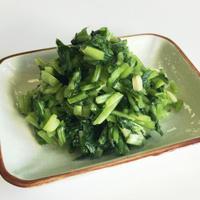 からし水菜 140g【ご自宅用】