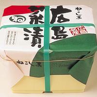 送料無料 広島菜漬 4kg樽入り【ギフト】