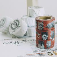 Call my name マスキングテープ(2本)