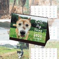 Call my name 原発被災地の犬猫たち 2021年カレンダー(卓上)
