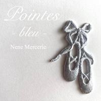 バレエシューズ/ブルー/刺繍アイロンワッペン