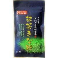 抹茶きな粉 90g (1箱72入)