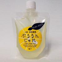 ぷるるんじゅれ 飲むゆず (50個入×2ケース)