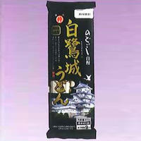 白鷺城うどん (1箱24袋)