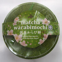 抹茶わらび餅90g (1箱60個入)