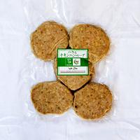 [冷凍品] ハラルチキンハンバーグ 1袋80g×5個 (20袋入)