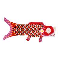 Madame MO フレンチ鯉のぼり XSサイズ Aka