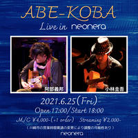 2021/6/25(金)ABE-KOBA Live in neonera