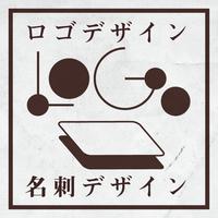 名刺 / ステッカー / ロゴデザイン券