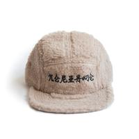 ORIENTAL BOA CAMP CAP (BEIGE)