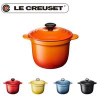 ル・クルーゼ(Le Creuset) 鋳物 ホーロー 鍋 ココット・エブリィ 18  【日本正規販売品】