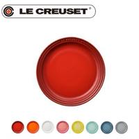 ル・クルーゼ  (Le Creuset)  皿 ラウンド・プレート 19cm 【日本正規販売品】
