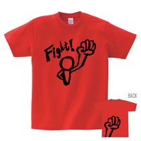 Tシャツ:Fight!