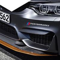 BMW ステッカー フロントバンパー デカール スポーツ e90 f30 f10 x5 x6 e46 e36 e60 f15 f16 e39 e53 e34 e30 h00081