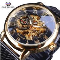 Forsining 2018 クラシックレトロ 高級 3D ブラックメッシュバンド メカニカルスケルトン メンズ腕時計