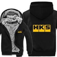 高品質  HKS エッチケーエス   あったかい フリースパーカー ジップアップ  衣装 コスチューム 小道具 海外限定 8