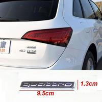 アウディ ステッカー quattro リア audi A3 A4l A5 A6l A7 A8 Q3 Q5 S5 TT S3 S4 S5 S6 S7 S8 RS Sline h00339