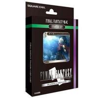 ファイナルファンタジー Final Fantasy スクウェア エニックス Square Enix おもちゃ XIII Trading Card Game Type-0 Starter Deck