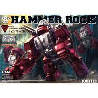 ゾイド Zoids タカラトミー Takara / Tomy おもちゃ Modelers Spirit Series Hammer Rock 1/144 Model Kit MZ002
