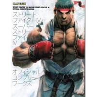 ストリートファイター おもちゃグッズ Toys and Collectibles Super Street Fighter IV Official Complete Works Art Book