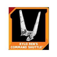 スターウォーズ ファシネイションズ FASCINATIONS  Episode VII Metal Earth Model Kit - Kylo Ren's Command Shuttle