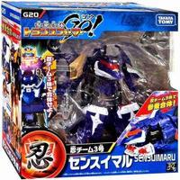 トランスフォーマー Transformers タカラトミー Takara / Tomy フィギュア おもちゃ Japanese GO! Sensuimaru Action Figure G20
