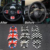 ミニクーパー ハンドルカバー 3個入 BMW MINI COOPER R55 R56 R60 ステアリングステッカー h00422