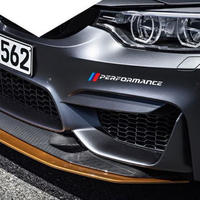 BMW ステッカー フロントバンパー E90 F30 F10 X5 X6 E46 E36 E60 F15 F16 E39 E53 E53 E30 h00044