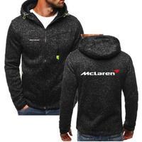高品質 マクラーレン McLaren パーカー 衣装 コスチューム 小道具 海外限定 非売品 映画グッズ 映画関連  1