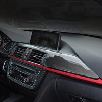 BMW 保護シート フィルム 中央コントロール 3 5 7シリーズX5 X6用 ステッカー h00068