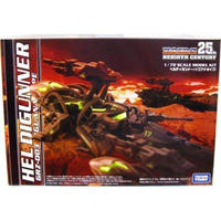 ゾイド Zoids タカラトミー Takara / Tomy おもちゃ 25th Rebirth Century Hel Digunner Model Kit GRZ-003