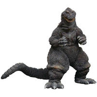 ゴジラ Godzilla Xプラス X-Plus USA フィギュア おもちゃ Vs. King Kong Gigantic Series 19-Inch Vinyl Figure