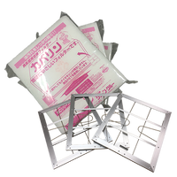 レンジフードフィルター カバリンMサイズ(343×298)10枚入り3パック+専用枠3枚(シルバー)