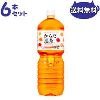 からだ巡茶 ペコらくボトル2LPET 1ケース6本セット全国送料無料 1本あたり330円