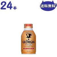 ジョージア 香る微糖 ボトル缶 260ml 1ケース24本セット全国送料無料 1本あたり138円