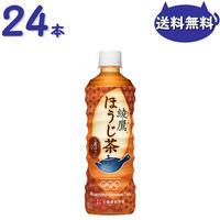 綾鷹 ほうじ茶 PET 525ml 1ケース24本セット全国送料無料 1本あたり116円【期間限定】