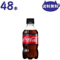 コカ・コーラゼロシュガー 300mlPET 2ケース48本セット全国送料無料 1本あたり98円