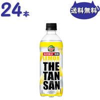 カナダドライ ザ タンサン レモン PET 490ml 1ケース24本セット全国送料無料 1本あたり105円