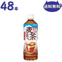 茶流彩彩 麦茶 PET 600ml 2ケース48本セット全国送料無料 1本あたり114円