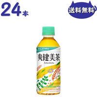 爽健美茶 PET 300ml 1ケース24本セット全国送料無料 1本あたり104円