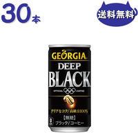 ジョージア ディープブラック オリンピックデザイン 缶 185g 1ケース30本セット全国送料無料 1本あたり103円