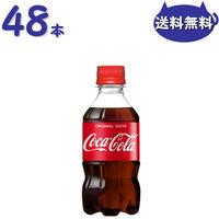 コカ・コーラ 300mlPET 2ケース48本セット全国送料無料 1本あたり98円