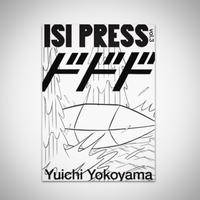 【OVER SEAS】ISI PRESS vol.3 with stickers