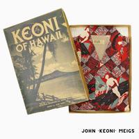 """KEONI OF HAWAII """"SUN FUN"""" 1997 size L"""