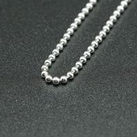 Silver chain BC200(60cm)