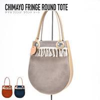 FUNNY Chimayo Fringe Round Tote