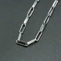 HOPI Hand made chain (60cm)