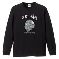 Gandhi1 ロングスリーブTシャツ